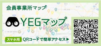 YEGマップ