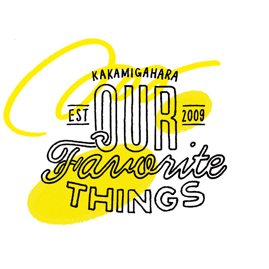 OFT OUR FAVORITE THINGS 2018